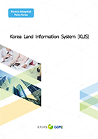 Korea Land Information System