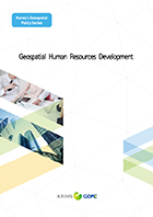 Geospatial Human Resources Development
