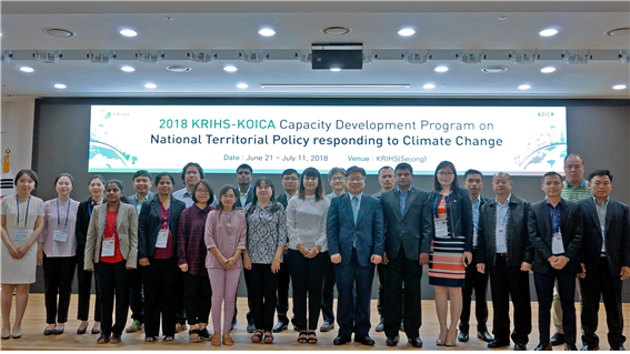 2018 KRIHS-KOICA Capacity Development Program on National Territorial Policy responding to Climate Change Thumbnail